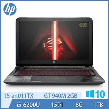 HP 15-an011TX Ci5 GT940 電競獨顯筆電(15-an011TX)