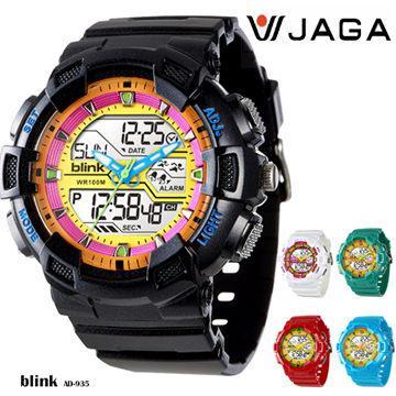 JAGA 捷卡 BLINK系列 AD935 多功能防水手錶(AD935-AK-黑黃)