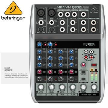Behringer耳朵牌 XENYX混音器(Q802USB)