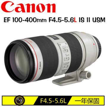 CANON EF 100-400mm F4.5-5.6 L IS II USM(100-400mm (平輸))