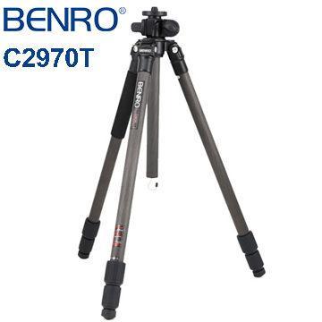 BENRO 百諾 C2970T 碳纖維三腳架(C2970T)