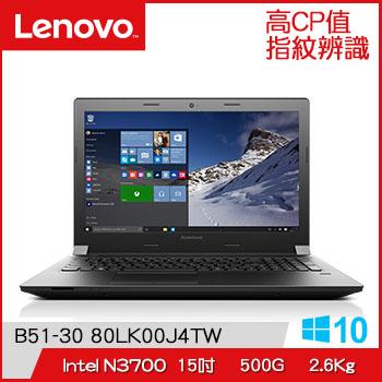 LENOVO IdeaPad B51 N3700 NV920 獨顯筆電(B51-30 80LK00J4TW)