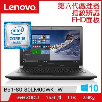 LENOVO IdeaPad B51 Ci5 R5-330 獨顯筆電(B51-80 80LM00WKTW)
