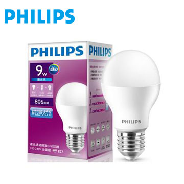 飛利浦全電壓 LED燈泡 9瓦白光