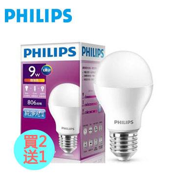 【買2送1】飛利浦全電壓 LED燈泡 9瓦黃光(929001148345)