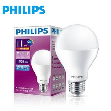 飛利浦全電壓 LED燈泡11瓦黃光
