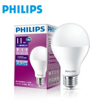 飛利浦全電壓 LED燈泡11瓦白光