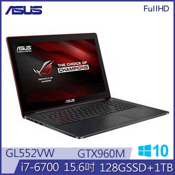【福利品】ASUS ROG GL552VW 15.6吋筆電(i7-6700HQ/GTX 960M/8G/SSD)