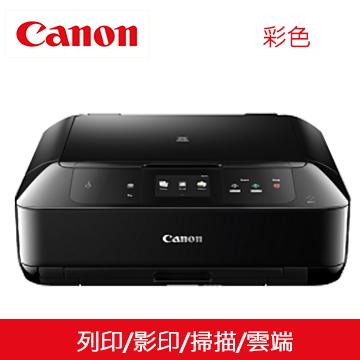 Canon MG7770BK相片複合機(經典黑)