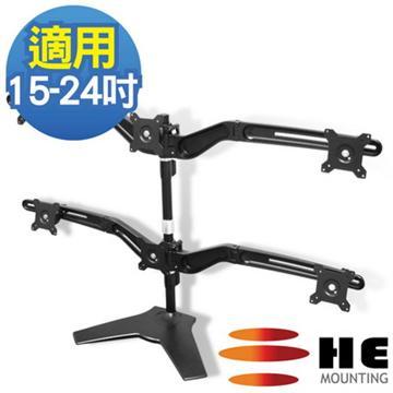 HE 15-24吋多動向六螢幕桌上型支架(H746TS)
