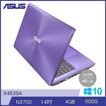 ASUS X453SA N3700 四核筆電(紫)