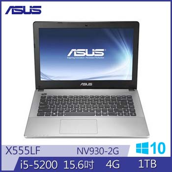 ASUS X555LF Ci5 NV930 獨顯筆電(X555LF-0133G5200U白)