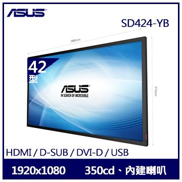 【42型】ASUS Signage 商用顯示器(SD424-YB)