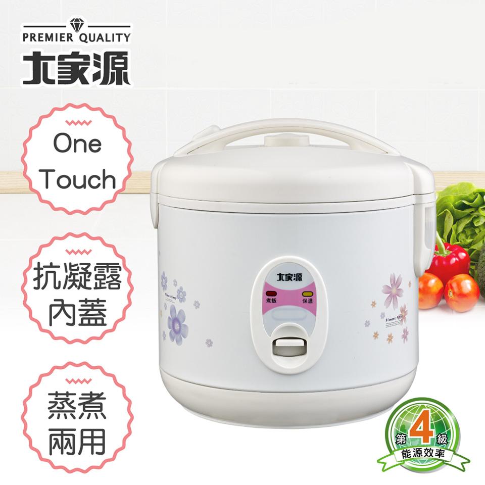 大家源三人份電子鍋(TCY-3003)