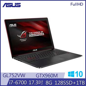 ASUS GL752VW Ci7 GTX960 ROG 電競獨顯筆電(GL752VW-0071A6700HQ)