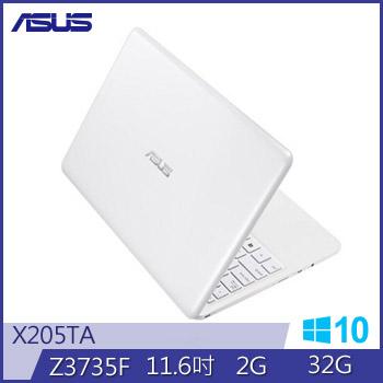 ASUS X205TA Z3735F 64G 時尚輕巧筆電(白)(X205TA-0361AZ3735F白)
