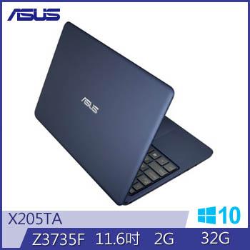 華碩筆記型電腦(X205TA-0371BZ3735F藍)