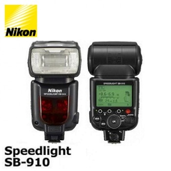 Nikon Speedlight SB-910 閃光燈(SB-910 (平輸))