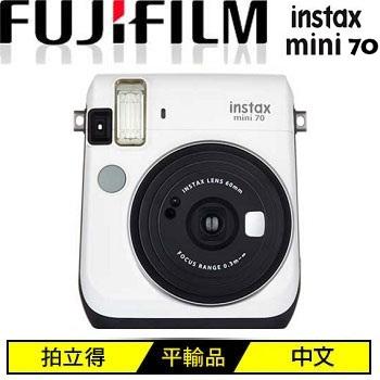 FUJIFILM instax mini 70 拍立得相機-白(mini 70 (中文平輸))