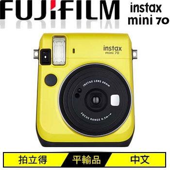 FUJIFILM instax mini 70 拍立得相機-黃(mini 70 (中文平輸))