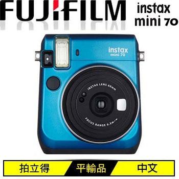 FUJIFILM instax mini 70 拍立得相機-藍(mini 70 (中文平輸))