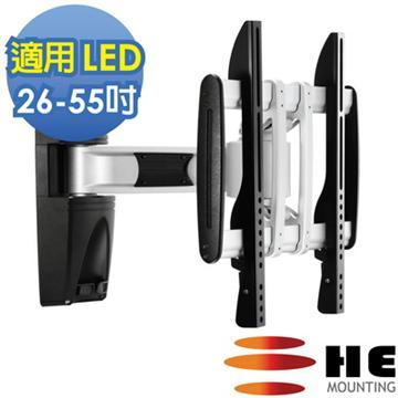 HE26-55吋電視單節拉伸式壁掛架H140AR(H140AR)
