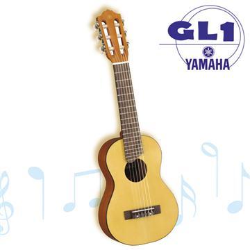 YAMAHA 古典旅行吉他/28吋吉他麗麗(GL1)
