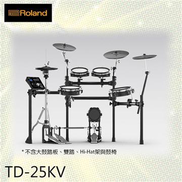 Roland V-Drums 電子套鼓含配件