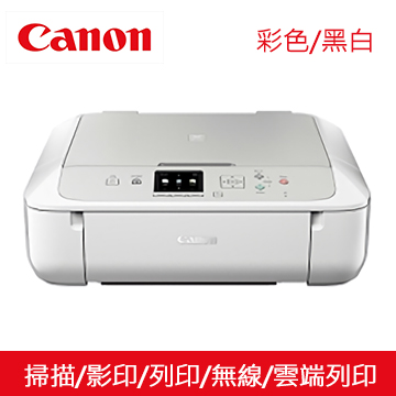 Canon MG5770相片複合機(時尚白)