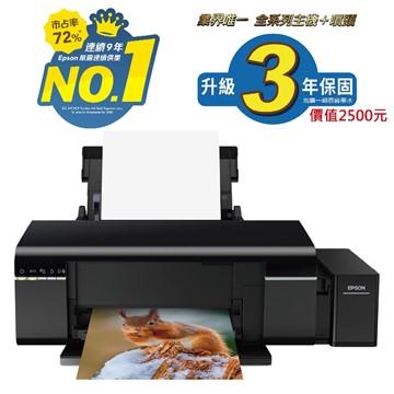 Epson L805 無線連續供墨印表機(L805)