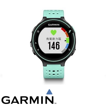 Garmin FR235腕式心率跑錶-追風藍(Forerunner 235)