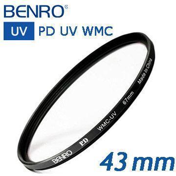 BENRO 43mm PD UV WMC抗耀光奈米鍍膜保護鏡(PD UV 43mm)
