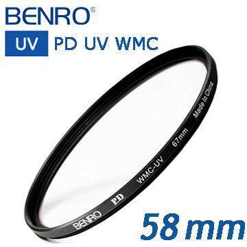 BENRO 58mm PD UV WMC抗耀光奈米鍍膜保護鏡(PD UV 58mm)