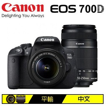 Canon EOS 700D 數位單眼相機KIT(雙鏡組 (中文平輸))