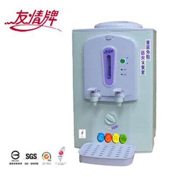 友情牌8公升溫熱開飲機(RA-6635)