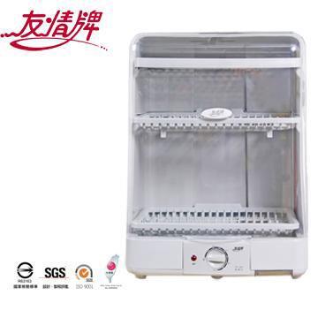 友情牌熱風式烘碗機(PF-206)