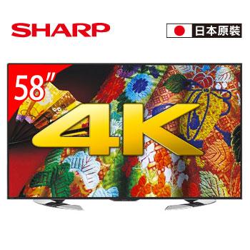 【福利品】 SHARP 58型 4K安卓智慧電視(LC-58U35T)
