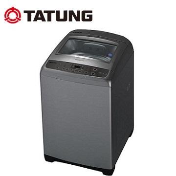 【展示機福利品】大同 15公斤單槽變頻洗衣機