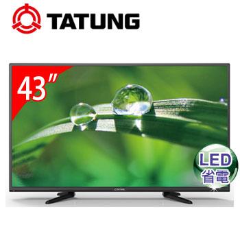 【福利品】大同 43型LED液晶顯示器+視訊盒
