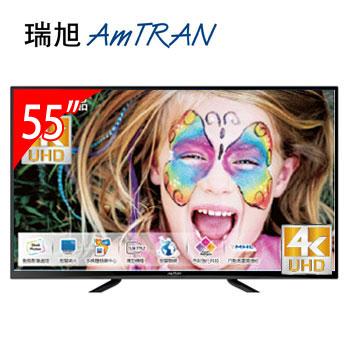 【福利品】 AmTRAN 55型 4K智慧聯網液晶顯示器(55U(視155370))