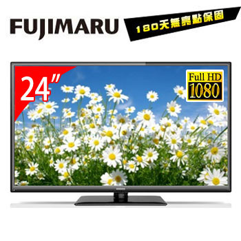 Fujimaru 24型LED液晶顯示器+視訊盒()