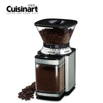 美膳雅18段錐形專業咖啡研磨機(DBM-8TW)