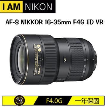 Nikon AF-S 16-35mm  F4G ED VR(16-35mm (平輸))