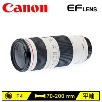 Canon EF 70-200mm F/4L IS USM(70-200mm (平輸))