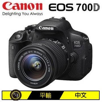Canon EOS 700D 18-55mm(18-55mm (中文平輸))
