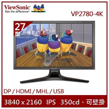 【27型】ViewSonic IPS液晶顯示器(VP2780-4K)