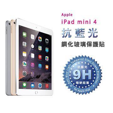 JETART iPad mini 4 抗藍光鋼化玻璃保護貼(SAP200)