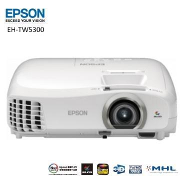 EPSON EH-TW5300 3D家用劇院投影機(EH-TW5300)