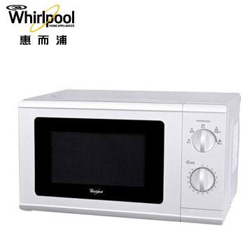 惠而浦 20L微波爐(WMWM200W)