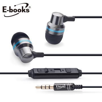 E-books S40電競音控鋁製耳麥(E-EPA107)